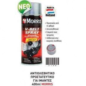 MORRIS 34436 Σπρέι αντιολισθητικό προστατευτικό για ιμάντες 400ml