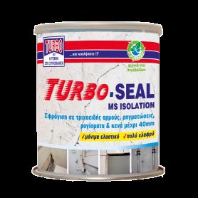 TURBO-SEAL 750ml ΛΕΥΚΟ - 98070