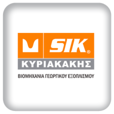 Kiriakakis Sik