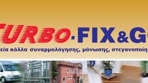 Turbo Fix