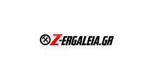 Ζαχαριάδη Φανή (Z-Ergaleia.gr)